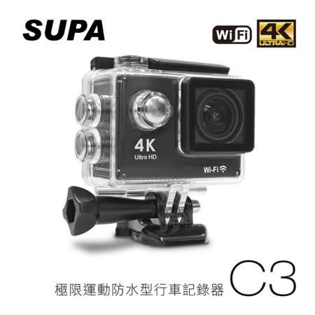 速霸 C3 4K/1080P超高解析度 WiFi 極限運動 機車防水型行車記錄器(送16G TF卡)