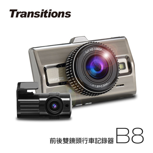 全視便宜好用行車記錄器線 B8 聯詠96663 頂級SONY感光元件 前後雙鏡頭 高畫質行車記錄器(送16G TF卡)