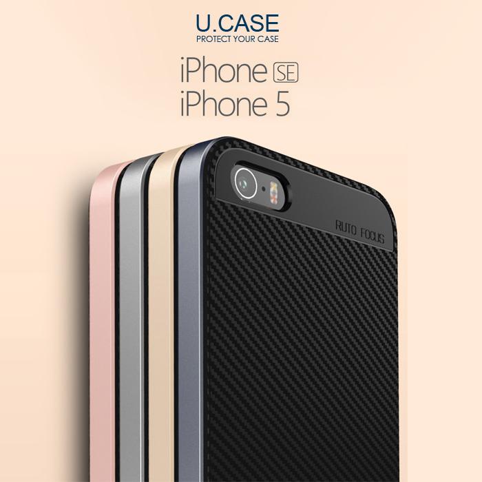 ~U.CASE~有殼 APPLE iPhone SE 5 5S 保護殼 金屬色邊框 超薄