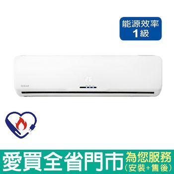 禾聯變頻冷暖空調8-10坪HO/HI-M50AH_含配送到府+標準安裝