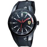 Scuderia Ferrari 法拉利 RedRev 競速手錶-黑/44mm 0830301