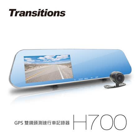 全視線 H700 GPS 後視鏡雙鏡頭測速賓士行車記錄器行車記錄器(送16G TF卡)