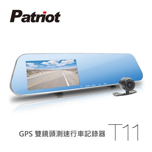 愛國者 T11 GPS 後視鏡雙鏡頭測速行車記錄器(送16G TF卡平價行車紀錄器推薦)
