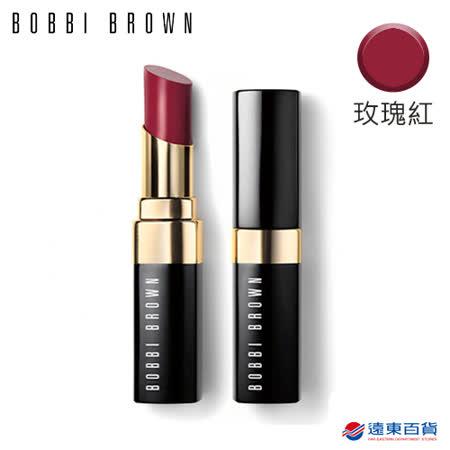 BOBBI BROWN 芭比波朗 精萃修護唇膏(玫瑰紅)