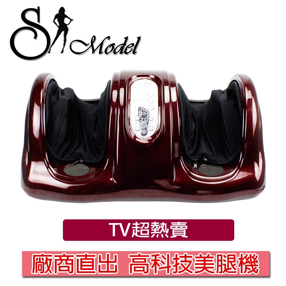 【團購】S遠東 百貨 西門 店-Model超模S美腿機(2入)