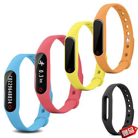 【長江】W5心率藍芽智能手環(四色)-買即送黑色腕帶乙條