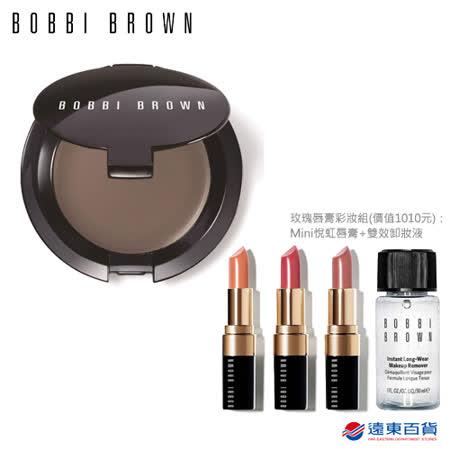BOBBI BROWN 芭比波朗 立體有型塑眉膠(淺灰)