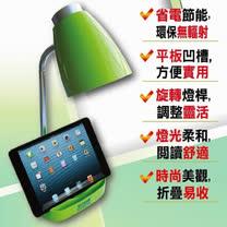 【SYNCO新格牌】LED節能5W平板檯燈 SF-115
