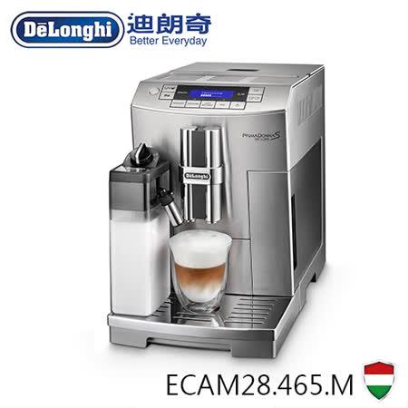 義大利DELONGHI迪朗奇全自動咖啡機-臻品型 ECAM28.465.M