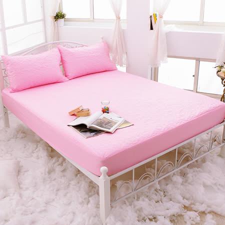 J-bedtime【愛情調色盤-初戀粉】雙人絕美壓紋床包式防汙保潔墊