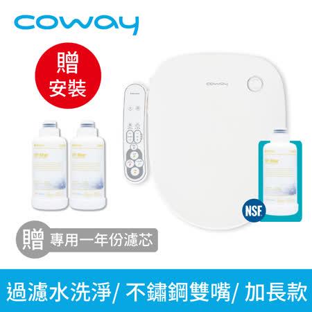 Coway 濾淨智控數位馬桶座BA-19【進階加長款】★限量送Oral-B-活力美白電動牙刷D12