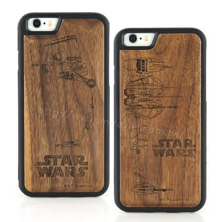 Star Wars iPhone 6/6s 星際大戰 原木/木頭雷雕保護殼/手機殼