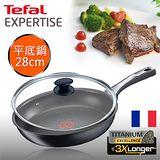 Tefal法國特福 鈦廚悍將系列28CM不沾平底鍋+玻璃蓋(電磁爐適用) C6200672+FP0028301
