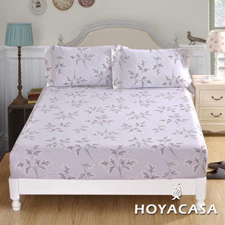 《HOYACASA 清新雅緻》加大親膚極潤天絲床包枕套三件組