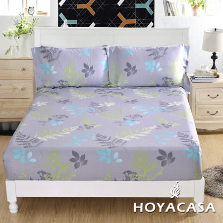 《HOYACASA 夏日曙光》雙人親膚極潤天絲床包枕套三件組