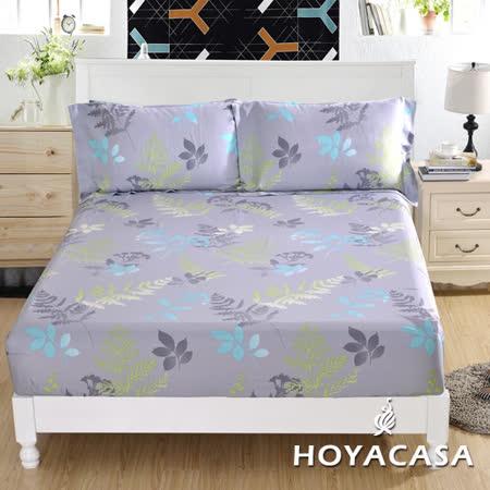 《HOYACASA 夏日曙光》加大親膚極潤天絲床包枕套三件組