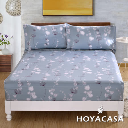 《HOYACASA 蒲英花絮》雙人親膚極潤天絲床包枕套三件組