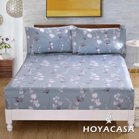 《HOYACASA 蒲英花絮》加大親膚極潤天絲床包枕套三件組