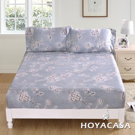 《HOYACASA 飄逸夜曲》加大親膚極潤天絲床包枕套三件組