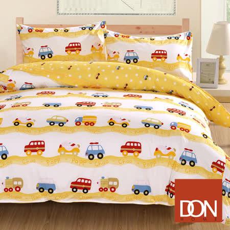 《DON 童趣小車》單人三件式純棉兩用被床包組