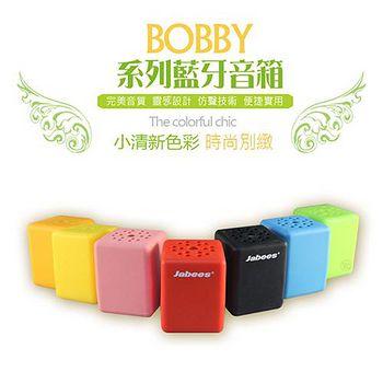 Jabees Bobby 立體聲 藍牙喇叭