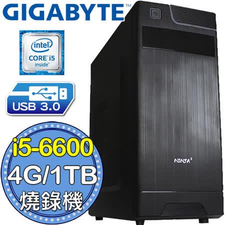技嘉B150平台【鬥神徽章】Intel第六代i5四核 1TB燒錄電腦