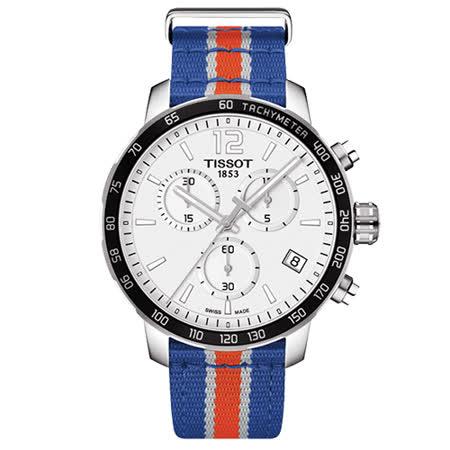 天梭 TISSOT X NBA 紐約尼克隊特別版石英腕錶-42mm/T0954171703706