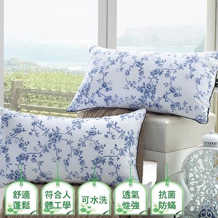 【CERES】高彈性透氣青花瓷羽絲絨舒適枕 (B0638-A)