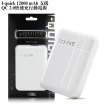 I-Quick QC2.0快充 12000mAh雙USB認證行動電源(Type C,MCIRO兩用輸出) 台灣製
