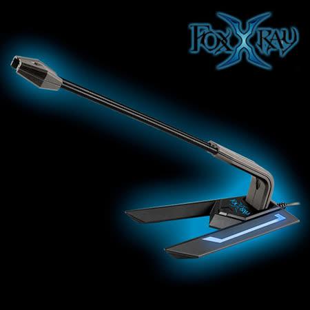 FOXXRAY回聲響狐USB電競麥克風(FXR-SUM-01)