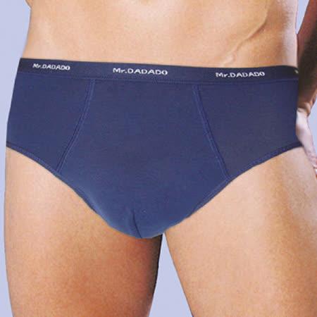 【DADADO】基礎休閒 M-3L 基礎休閒三角褲(柔情藍)