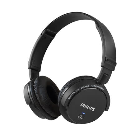 PHILIPS 飛利浦 SHB5500 耳罩式無線藍牙耳機麥克風(V3.0)