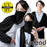 Sunlead 涼感吸濕透氣多機能抗UV防曬罩衫/披巾/面罩 (黑色)