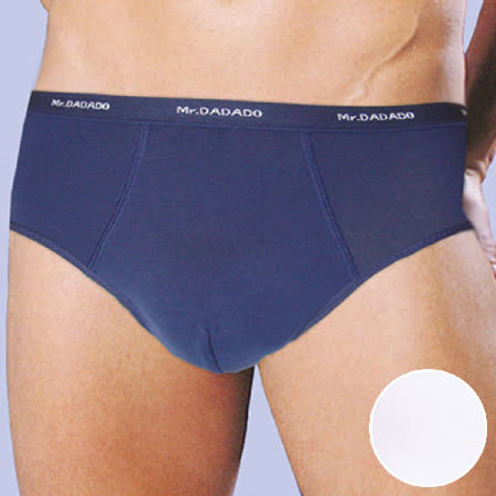 【DADADO】基礎休閒 M-3L 基礎休閒三角褲(柔情白)
