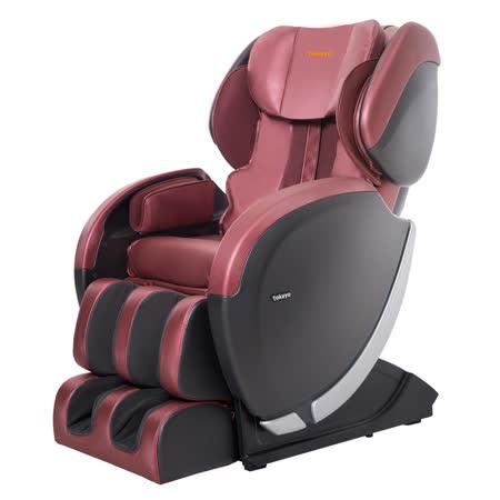 tokuyo 玩美時尚S雙軌零重力臀感按摩椅 TC-677