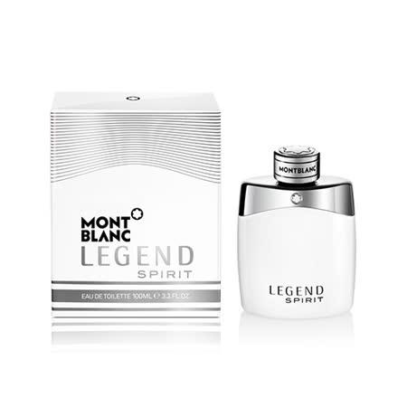 【網購】gohappy線上購物Mont Blanc 萬寶龍 傳奇白朗峰男仕淡香水4.5ml心得大 買 家 購物 金