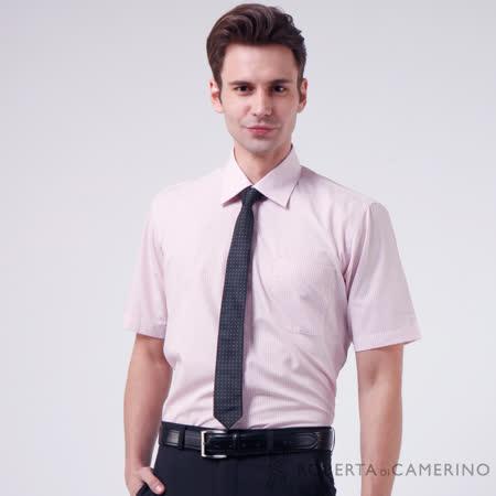 ROBERTA諾貝達 台灣製 防皺速乾 條紋短袖襯衫 粉紅