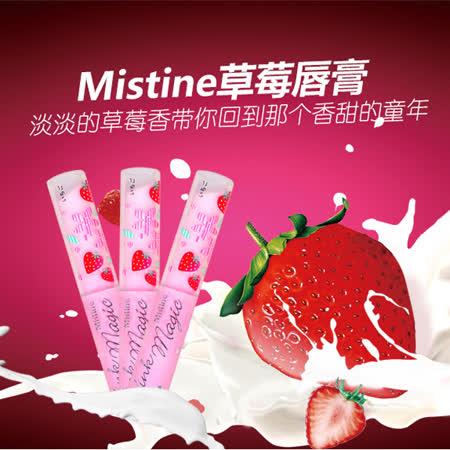 泰國 Mistine 小草莓變色護唇 1.7g