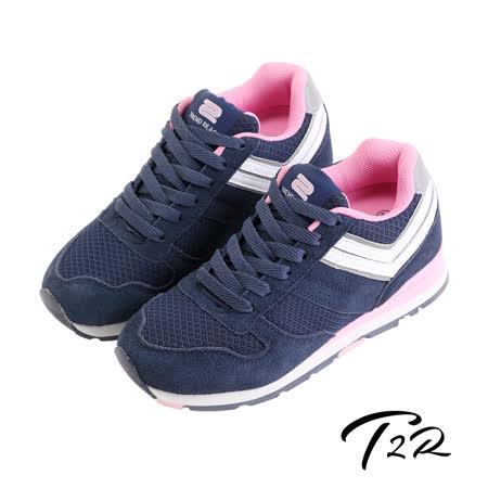 【韓國T2R】雙色運動風格增高休閒鞋 ↑8cm 藍(5600-0094)