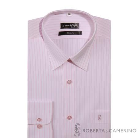 ROBERTA諾貝達 台灣製 合身版 英式品味條紋長袖襯衫 粉白