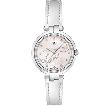 TISSOT 浪漫舞曲情人節女用腕錶-珍珠貝x白/26mm/T0942101611101