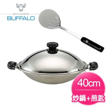 【牛頭牌】雅登Classic 炒鍋40cm+萬用煎匙(原廠公司貨)