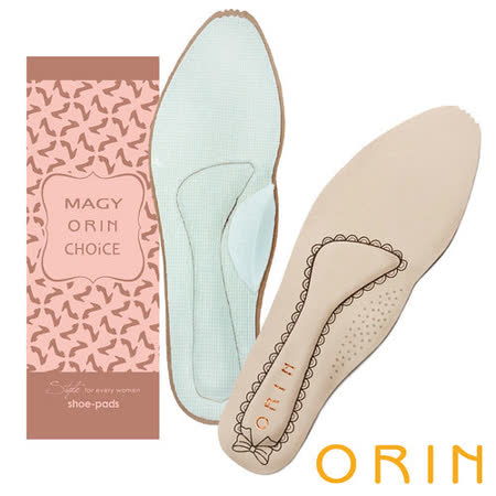 ORIN 真皮柔軟Q彈乳膠窩心鞋墊