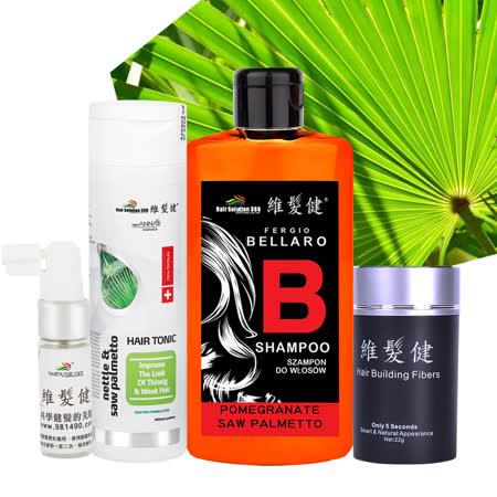 維髮健 日間增髮夜間養髮強化清潔組 (纖維(單)22g +鋸棕櫚養髮洗髮精300ml+鋸棕櫚養髮液200ml)