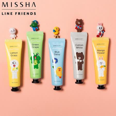韓國 MISSHA x LINE FRIENDS 愛戀香氛秘密護手霜 30ml 限量聯名