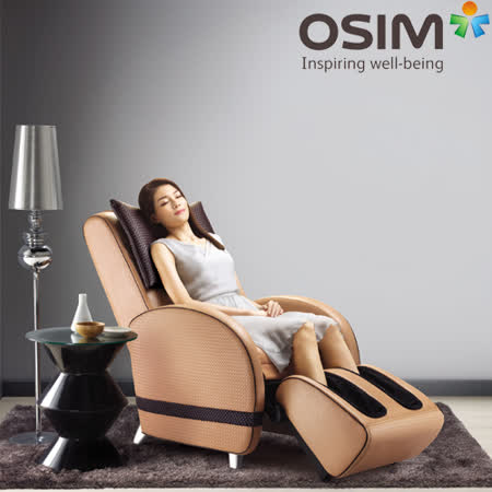 OSIM OS-865 uDiva Star 明星小天后(精品灰、高雅桃)