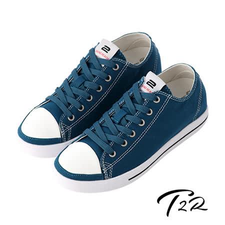 【韓國T2R】經典復古百搭男款內增高帆布鞋 ↑5cm 藍(5600-0216)