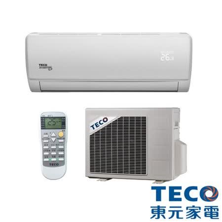 TECO東元 4-5坪 一對一變頻分離式冷氣 MS-HM22IC/MA-HM22IC