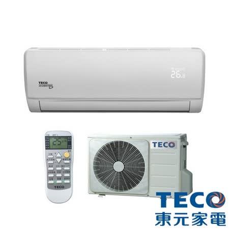 TECO東元 6-7坪 一對一變頻分離式冷氣 MS-HM36IC/MA-HM36IC