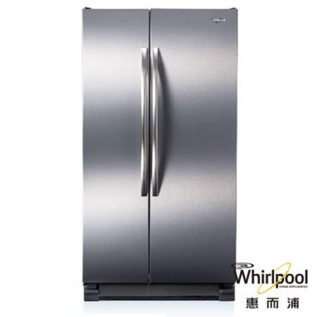 (福利品)Whirlpool惠而浦714L對開電冰箱8WRS25KNBF